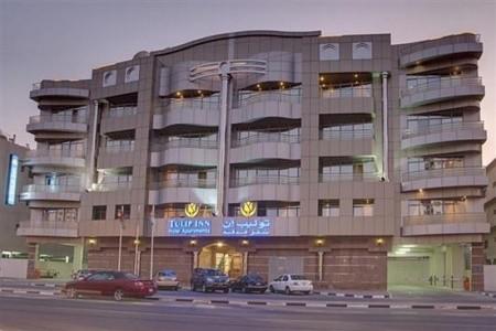 Tulip Inn Hotel, Alexandria Sharjah