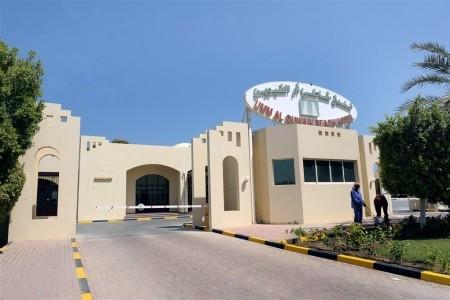 Umm Al Quwain Beach, Umm Al Quwain
