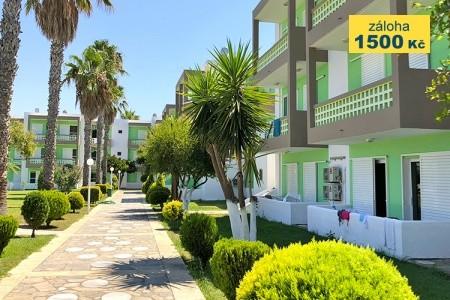 Hotel Giakalis Natura Resort,